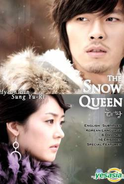Снежная Королева | The Snow Queen | Noon Eui Yeo Wang сериал