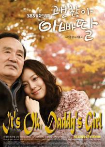Не бойся, доченька | It's Okay, Daddy's Girl | Gwaenchanha, Appa (2010)