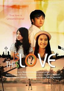 Это любовь? / Is This Love? (2012) сериал